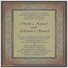 Indian Wedding Reception Invitation Wording Wedding Invitation Beautiful Indian Wedding Reception Invitation