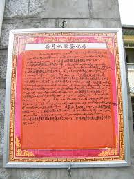 si鑒e social orange si鑒e social d orange 100 images 79 best alphabets syllabaries
