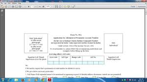 pan card new amended pan card application form 49a in excel format