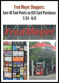 fred meyers gift registry fred meyer earn 4x fuel points for every 25 spent on gift cards