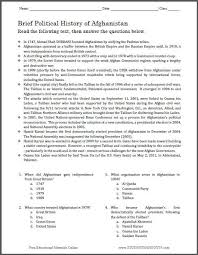 brief political history of afghanistan multiple choice worksheet