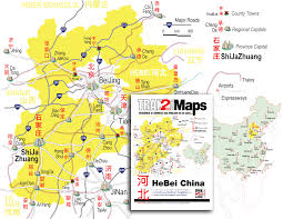 China Province Map Hebei Map Map Of Hebei Province China