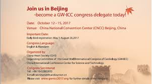 gw icc great wall international congress of cardiology cvia journal