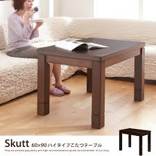 kagu350 rakuten global market table kagu350 rakuten global market skutt 60 times 90 high type