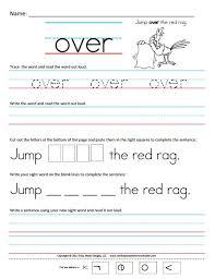 first grade sight words printable free homeschool worksheets