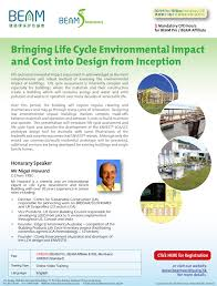 online building design online graphic design degree academy art perfect life cycle impact assessment is as the most and robust method of assessing the impact of buildings with online building design