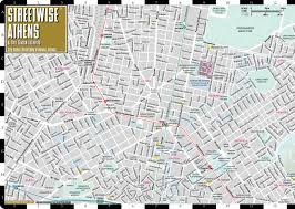 Map Of Athens Ohio by Streetwise Athens Map Laminated City Center Street Map Of Athens