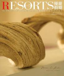 element de cuisine s駱ar馥 resorts magazine edition 5 by the s most exclusive