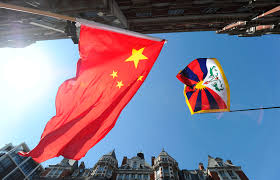 Big Red Flag The High Tech War On Tibetan Communication