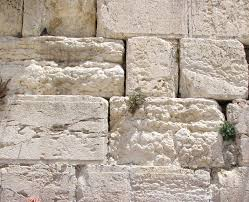 Pictures On Walls by Western Wall Wikipedia