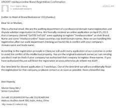 urgent mediacoronline brand registration confirmation huh