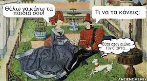 Ancient Memes - the real ancient memes iart
