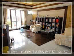 mod鑞es cuisine ikea ikea客廳設計 的圖片搜尋結果 room room