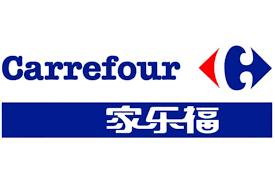 carrefour si e social 10 brands should worship brand translator marketing china