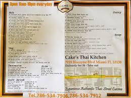 Thai Urban Kitchen Chicago Food For Thought A Miami Food Blog Cake Thai Kitchen Miami