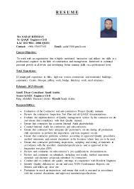 Best Qa Resume 2015 by Sadaf Cv 2015