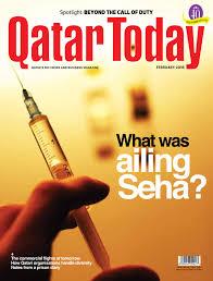 nissan 370z qatar living qatar today february 2016 by oryx group of magazines issuu