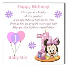 nice e card birthday wishes for baby nicewishes