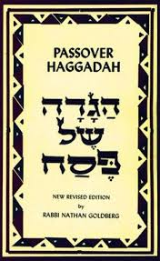 haggadah for passover passover haggadah hebrew learn more elohim s word