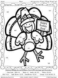 11 pics of multiplication thanksgiving coloring pages 6th grade
