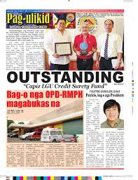 pag ulikid newsletter september 2013 by capiz provincial press
