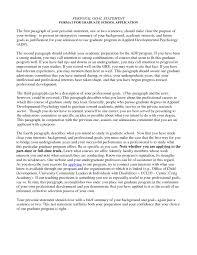 sample graduate essays application essay personal statement