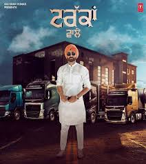 truckan wale lyrics ranjit bawa punjabi song