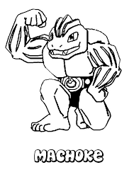 machoke coloring pages hellokids com