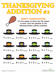 thanksgiving addition and subtraction education