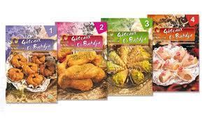 cuisine 4 arabe pack collection des 4 livres de cuisine gâteaux el bahdja