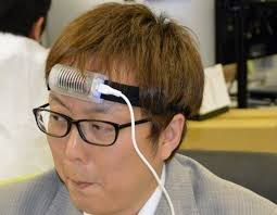 Cool Looking - not cool looking but keeps you cool usb forehead neck cooler