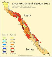 1996 Presidential Election Map by Egypt Presidential Election Maps Upper Egypt Districts Part Two