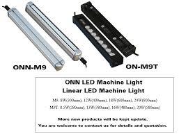 led gooseneck machine light m9r led machine lightprofessional led machine light manufacturer and