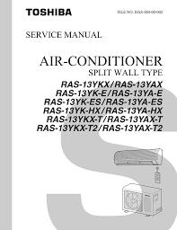 ras 13yk es ras 13ya es service manual das sm00