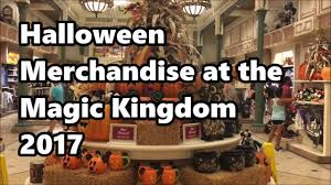 halloween merchandise at magic kingdom 2017 walt disney world