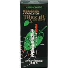 amazon com kaminomoto hair regrowth treatment hair growth