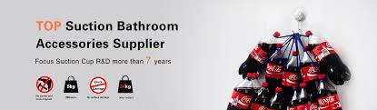 suction bathroom accessories manufacturer garbath