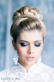 Elegant Bridal Hairstyles by 156 Best Makeup Images On Pinterest Wedding Images Marriage And