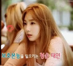 26 Best Taeyeon U003c3 Images On Pinterest Girls Generation Gifs