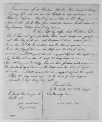 colored writing paper abraham lincoln jubilo the emancipation century letter from hannibal cox 14th regiment u s colored infantry to president abraham lincoln source from the abraham lincoln papers at the library of