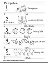preschool filipino worksheets samut samot