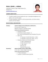 resume format 2017 philippines best college resume philippines for job application resume sles