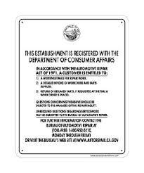 bureau of consumer affairs bureau of automotive repair b a r sign 24x30 industrial