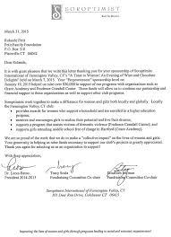 petit family foundation grants awarded