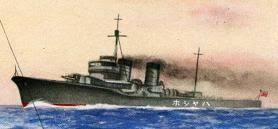 Japanese destroyer Hayashio