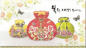 korean new year card south korea lovely letters postcards for maryam