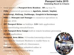passport india 2015 a year of smart citizen service delivery jan