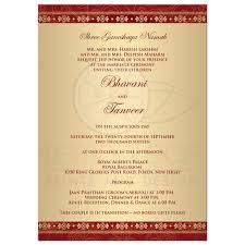 hindu wedding card wordings bengali wedding card wordings in fresh indian wedding