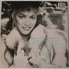 glamourous life in the glamorous life by sheila e lp with all06 ref 117283951
