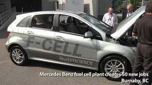 lexus jobs ontario mercedes benz fuel cell plant creates 50 new jobs youtube